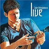 ライヴ~ジェイク・シマブクロの世界~(初回生産限定盤)(DVD付) 画像