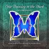 Stop Dancing in the Dark 内なる葛藤を解放する