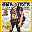 ONE PIECE Island Song Collection ジャヤ「DON'T DREAM! ハイエナジー」
