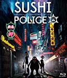 SUSHI POLICE 特上[Blu-ray/ブルーレイ]