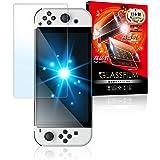 シズカウィル(shizukawill) 任天堂 Nintendo Switch 有機EL フィルム 目に優しい ブルーライトカット ガラスフィルム 日本製旭硝子
