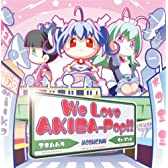 MOSAIC.WAV We Love AKIBA-POP!!