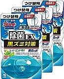 【まとめ買い】液体ブルーレットおくだけ除菌EX トイレタンク芳香洗浄剤 詰め替え用 スーパーミントの香り 70ml×3個
