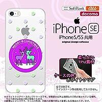 iPhone SE スマホケース カバー アイフォン SE ソフトケース トナカイワッペン 紫 nk-ise-tp623
