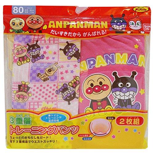 (ia5065) 3重層 アンパンマン トレーニングパンツ【2枚組】 トイトレ ANPANMAN ピンク◇90cm