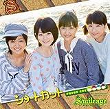 ショートカット【初回生産限定盤C】