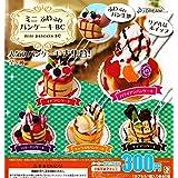 ミニふわふわ パンケーキ mini pancake BC 全5種セット ガチャガチャ