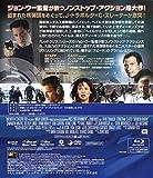 ブロークン・アロー [AmazonDVDコレクション] [Blu-ray] 画像
