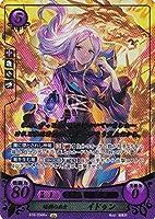 ファイアーエムブレム サイファ B16-038 暗闇の巫女 イドゥン (R+ レア 【箔押し】) 第16弾 勇気よ燃ゆる魂よ