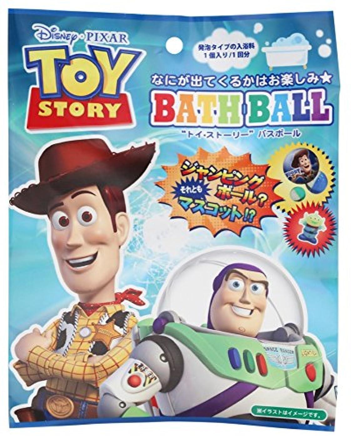 宇宙船手のひら把握ディズニー 入浴剤 トイストーリーバスボール おまけ付き DIP-80-01
