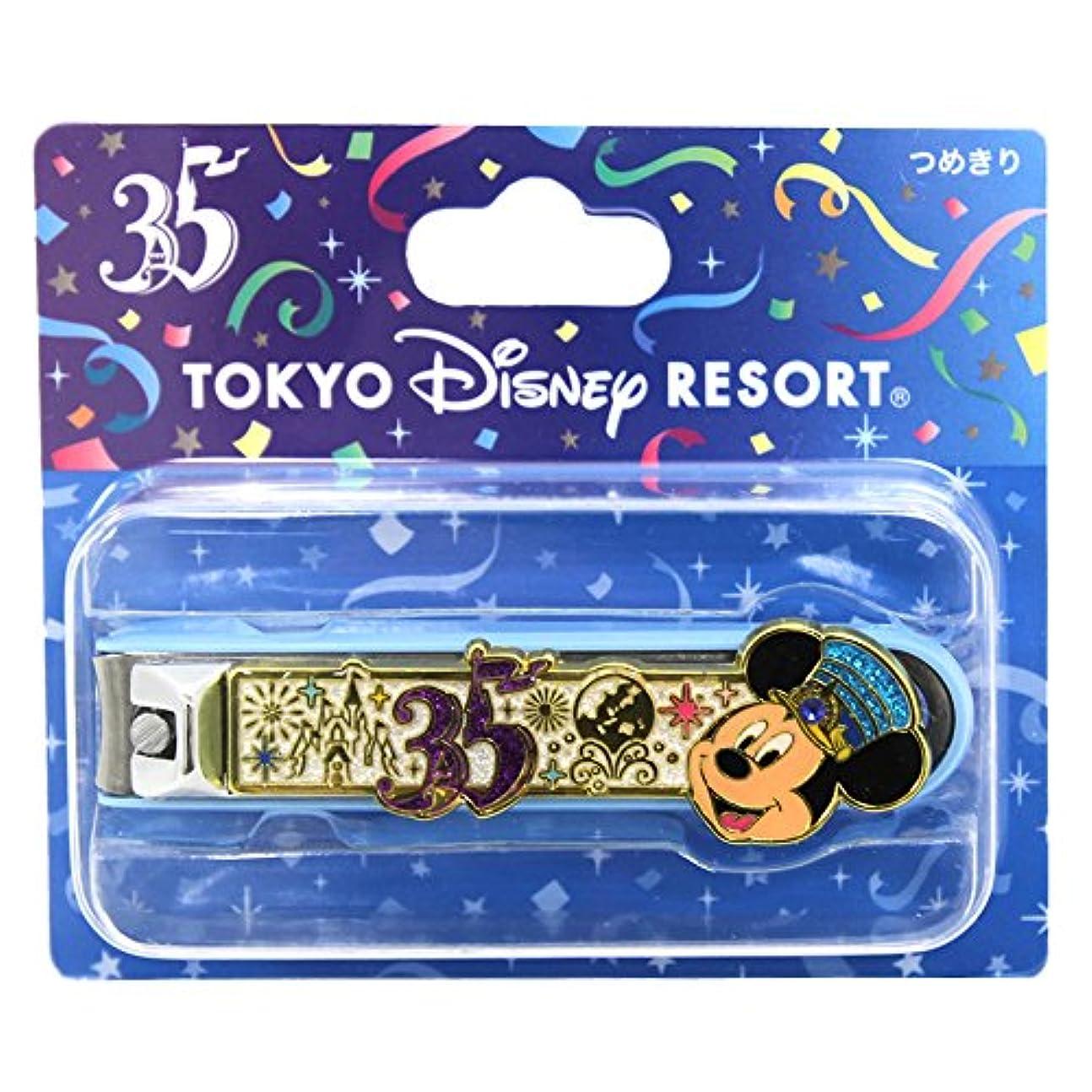 タンパク質出費香ばしい東京 ディズニー リゾート 35周年 Happiest Celebration ! 爪切り ミッキー マウス つめ切り 爪きり つめきり キャラクター 生活用品 ( リゾート限定 )