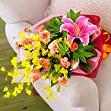 退職祝い 花キューピット ユリとカーネーションの花束