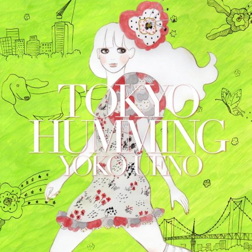 TOKYO HUMMINGの詳細を見る
