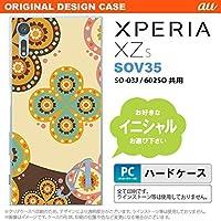 SOV35 スマホケース Xperia XZs ケース エクスペリア XZs イニシャル エスニック花柄 ベージュ×茶 nk-sov35-1583ini I