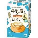 牛乳屋さんのカフェインレスミルクティー 8本入り箱