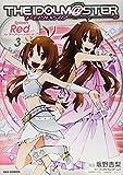 アイドルマスターSplash Red forディアリースターズ 3 (IDコミックス REXコミックス)