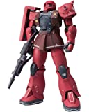 GUNDAM FIX FIGURATION METAL COMPOSITE 機動戦士ガンダムTHE ORIGIN MS…