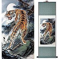 虎の芸術の絵画中国の芸術の絵画ホームオフィスの装飾中国の虎の絵,Greenpackage,140x45cm