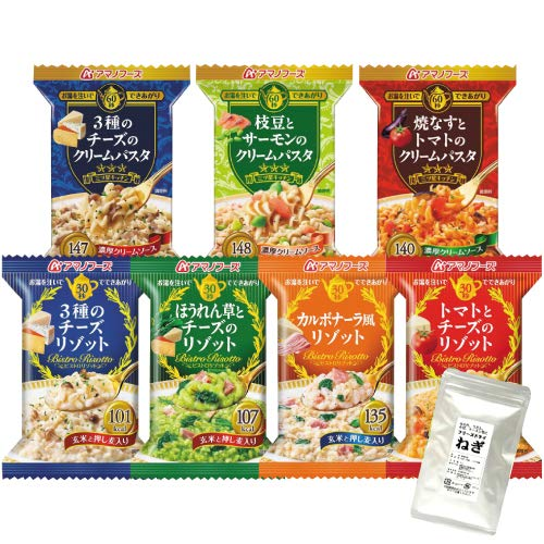 アマノフーズ フリーズドライ リゾット パスタ 7種類 28食 小袋ねぎ1袋 セット