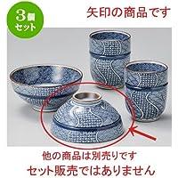 3個セット 地紋織茶漬 (小) [ 11.2 x 5.5cm 135g ] 【 睦揃 】 【 料亭 旅館 和食器 飲食店 業務用 】