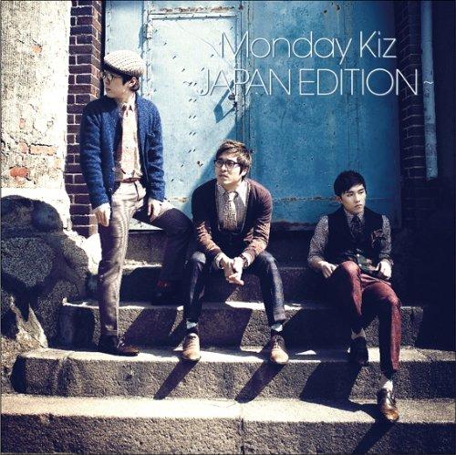 Monday Kiz-JAPAN EDITION