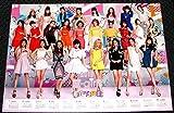 3B E-girlsE.G. TIME 購入特典2015ポスターカレンダー FC限定