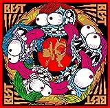 煌 -BEST- (初回限定盤) - ひめキュンフルーツ缶