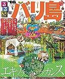 るるぶバリ島'16 (るるぶ情報版海外)