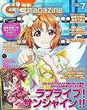 【電子版】電撃G's magazine 2019年7月号 [雑誌] (電撃G's magazine)