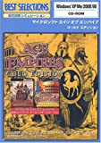 Microsoft Age of Empires Gold Edition