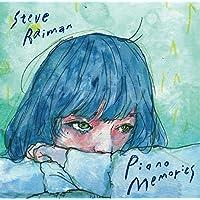 PIANO MEMORIES (ピアノメモリーズ)
