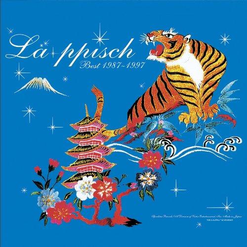 LA-PPISCH BEST 1987~1997 あとのまつり