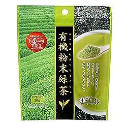 61Y3DJmbkrL. SL250  - 宇治産100%な有機粉末緑茶なるものを買ってみました