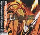 Decadence2007~HUMAN VICIOUS~()