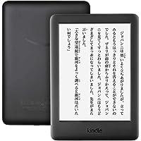 Kindle フロントライト搭載 Wi-Fi 8GB ブラック 広告つき 電子書籍リーダー + Kindle Unlim…