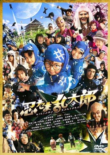 忍たま乱太郎 スペシャル・プライス版 [DVD]の詳細を見る