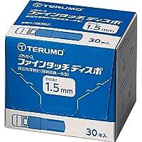 メディセーフ ファインタッチディスポ 1.5mm 30本入 MS-FD15030