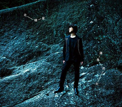 レミオロメンの名曲「粉雪」の歌詞の知られていない本当の意味とは!?PVが切なくて泣ける…!の画像