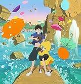 湯浅政明監督の劇場アニメ「夜明け告げるルーのうた」BDが10月発売