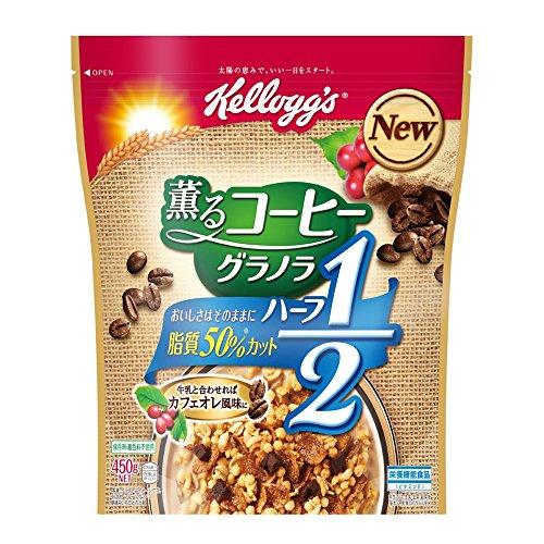 ケロッグ 薫るコーヒーグラノラハーフ 450g×6袋
