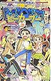 現代忍術バトルRPG シノビガミ -忍神- (Role&Roll Books) (Role & RollBooks / 河嶋 陶一朗 のシリーズ情報を見る