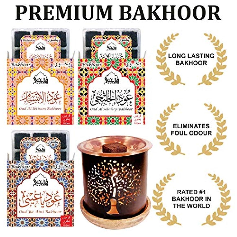 フリルバッフル定数dukhni Oud Fragrance
