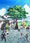 刀剣乱舞-花丸- 其の二(初回生産限定版) [DVD]