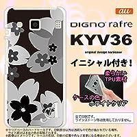 KYV36 スマホケース DIGNO rafre カバー ディグノ ラフレ ソフトケース イニシャル 花柄・サクラ 黒 nk-kyv36-tp061ini O