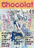 comic chocolat vol.11