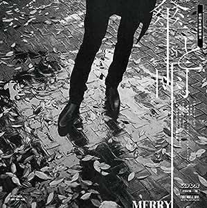 傘と雨(初回生産限定盤B)(DVD付)