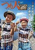 つり人 2018年8月号 (2018-06-25) [雑誌] 画像