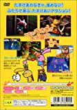 「くりクリミックス」の関連画像