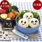 キャラ弁 愛情弁当 海苔パンチ 日本製 簡単 お弁当をもっと楽しくかわいく飾れます お弁当グッズ のりパンチ デコ弁 オリジナルメモセット ( パンチ2 )