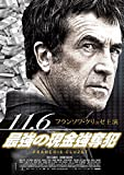 11.6~最強の現金強奪犯 [DVD]